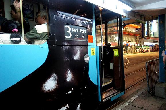 香港電車從車尾上車