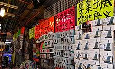 香港推薦行程