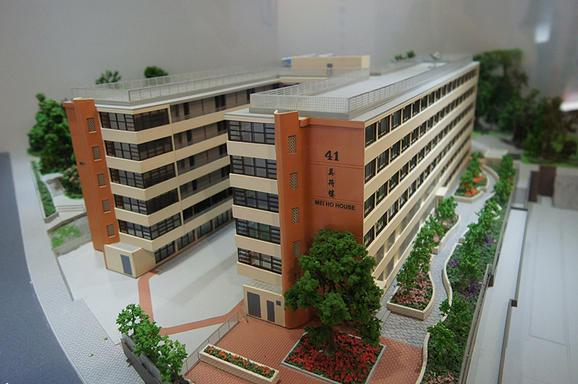 模型展示早期公屋的狀況