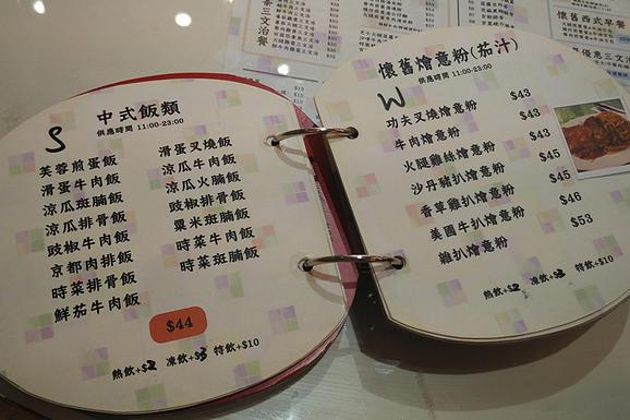 香港茶餐廳推薦