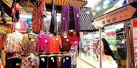 香港銅鑼灣渣甸坊購物