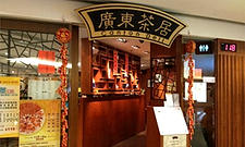 香港推薦美食