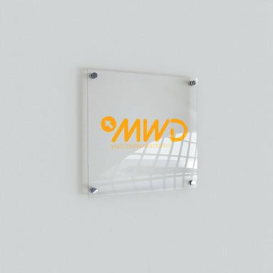 MWD Indoor Sign