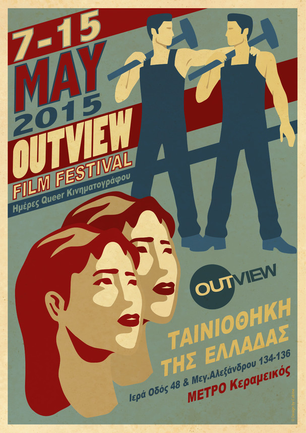 Outview Film Festival Poster