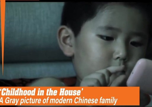 Interview with Yuzhi Zhu - Childhood in the House, Reflection of Chinese society