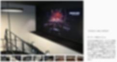 スクリーンショット 2020-01-03 16.04.38.png