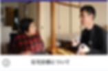 スクリーンショット 2020-02-07 16.48.47.png