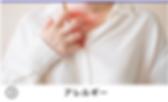 スクリーンショット 2020-02-07 19.14.24.png