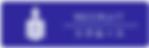 スクリーンショット 2020-01-02 11.28.33.png