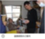 スクリーンショット 2020-02-11 23.18.52.png