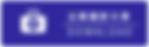 スクリーンショット 2020-01-02 11.29.04.png