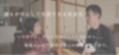 スクリーンショット 2020-02-07 17.49.41.png