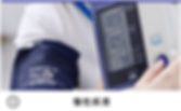 スクリーンショット 2020-02-07 19.14.03.png