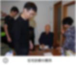 スクリーンショット 2020-02-11 23.18.38.png