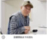 スクリーンショット 2020-02-11 23.01.23.png