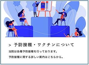 スクリーンショット 2021-05-09 1.35.31.png