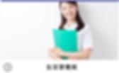 スクリーンショット 2020-02-07 19.13.38.png