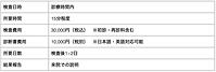 スクリーンショット 2020-08-16 18.43.24.png