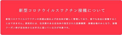 スクリーンショット 2021-05-09 12.05.54.png