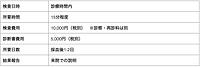 スクリーンショット 2020-08-16 18.43.37.png