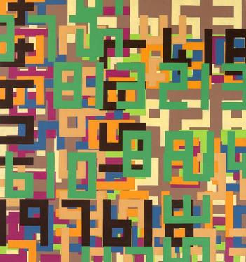'Random numbers 2' (2013) POA