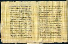 Estudio del libro de Hebreos