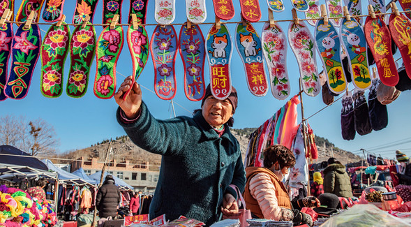 Xiping An (China) - shoe pad selection.j
