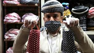 Maskên Kurdî hatin çê kirin