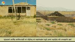 60 sal biser çûyîna nemir Mele Mistefa Barzanî bo Ermenistanê re derbas dibe