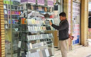 KÜRDİSTAN - Bir milyar 400 milyon dolarlık telefon ithalatı