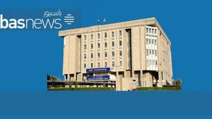 Serokatiya Parlementoya Kurdistanê êrîşa Tirkiyê şermezar kir