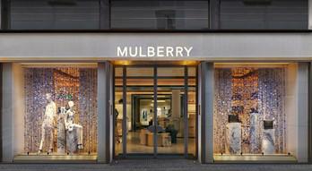 Mulberry, rue St Honoré Paris