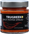 Spicy peppere spread.png