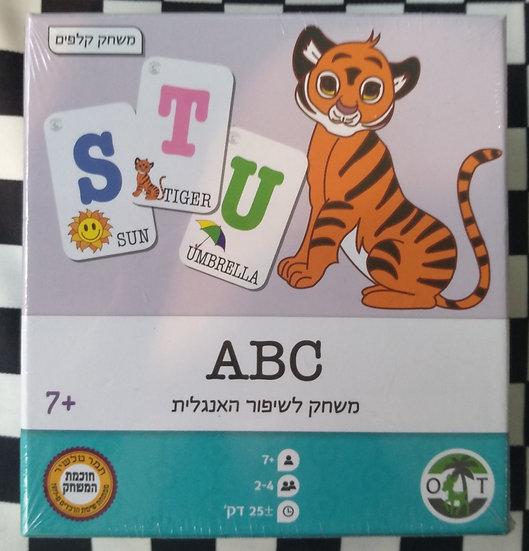 ABC משחק לשיפור האנגלית