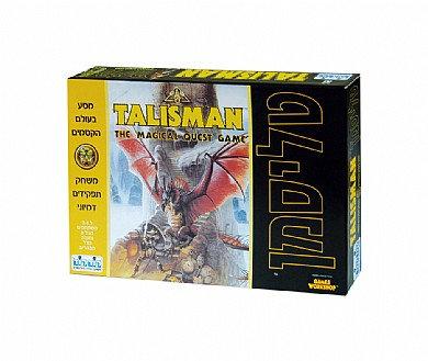 TALISMAN טליסמן