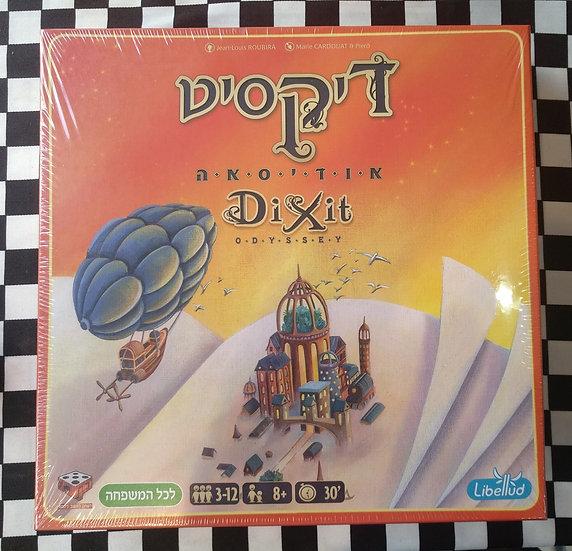 Dixit Odyssey דיקסיט אודיסאה