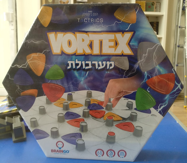Vortex - מערבולת
