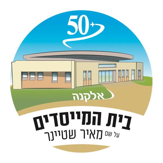 50+ 2019 stamp 20x20 cm Brighter.jpg