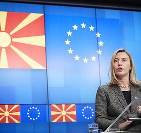 eu-north-macedonia.jpg