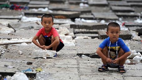 Future DG Rockers China Orphanage/Music School