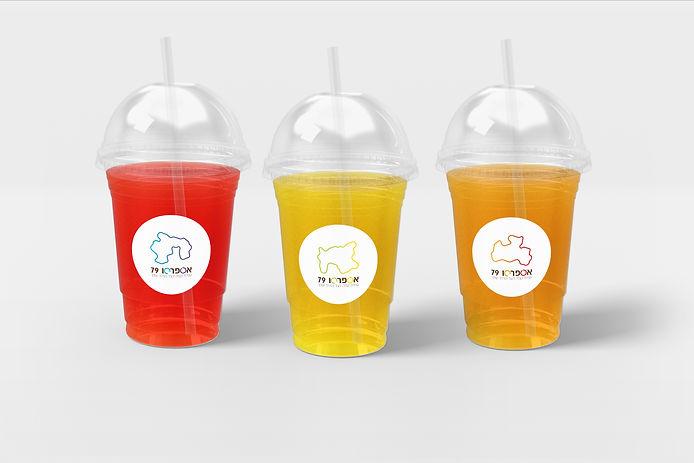 כוסות מוקאפ.jpg