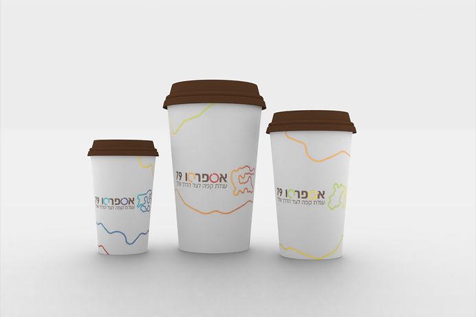 כוסות חמות.jpg