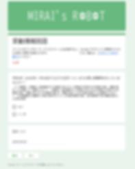 変動フォーム(20人以上)画像5.png