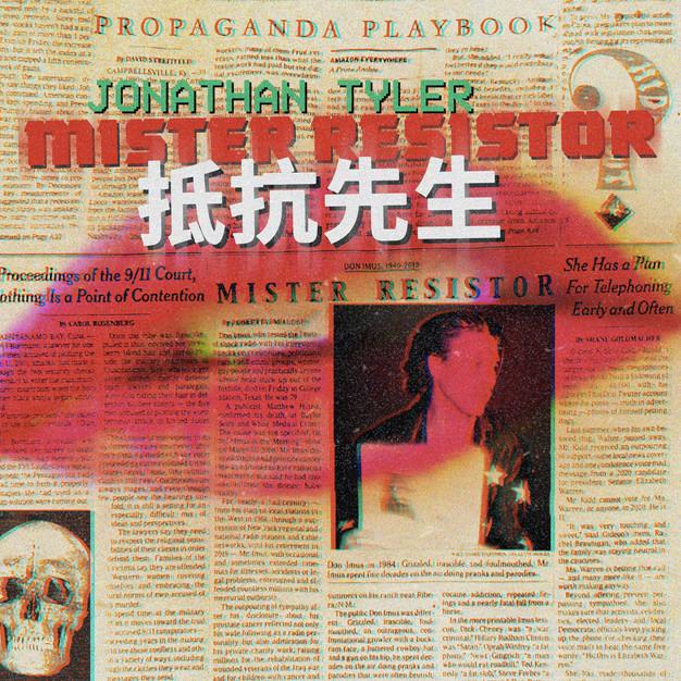 Jonatahn Tyler - Mister Resistor