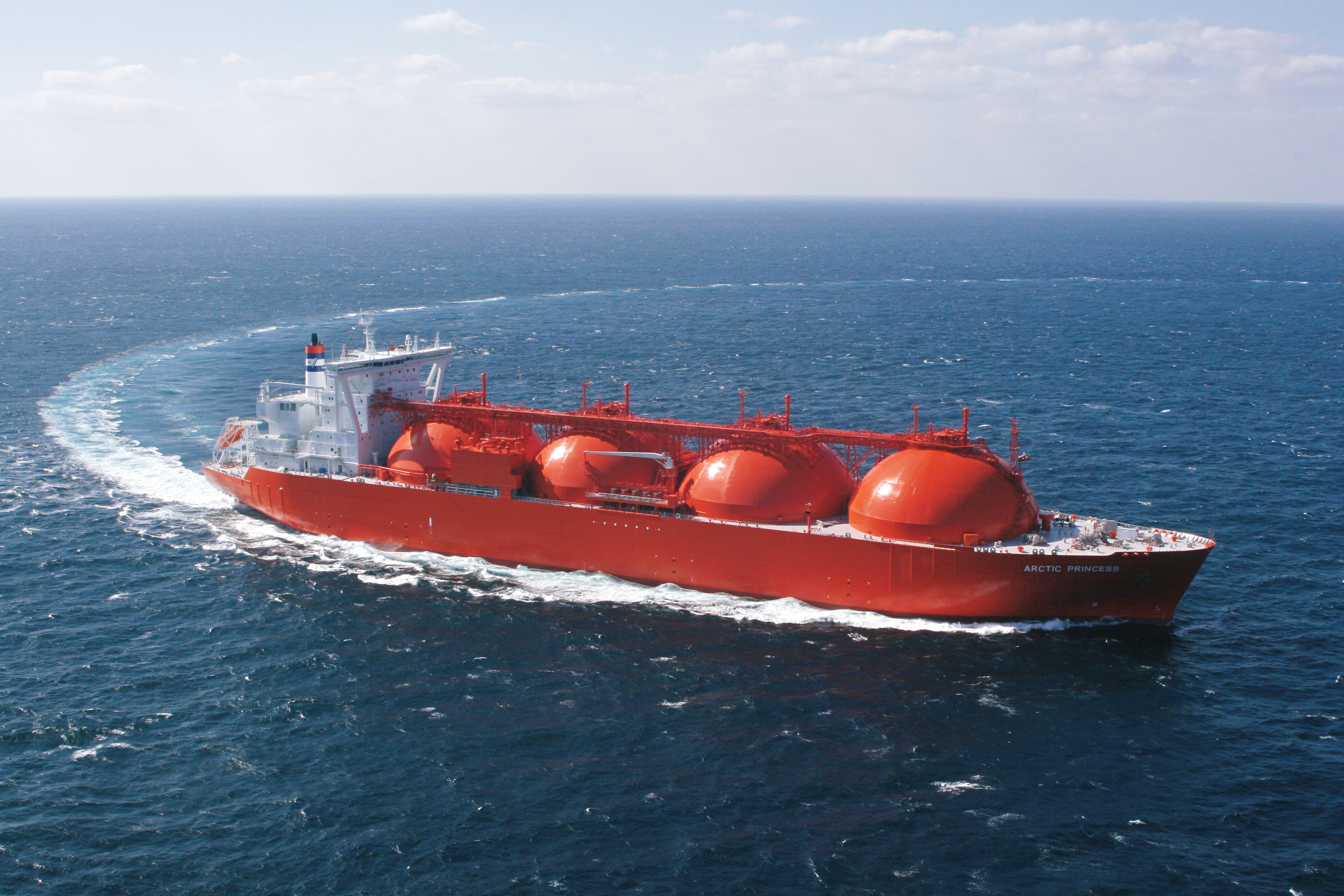 Gas Carrier Vessels