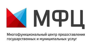 ФАС: МФЦ нарушило Закон о защите конкуренции