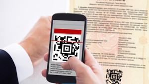 QR-код на нотариальных документах: цифровая гарантия защищенности.