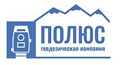 Землеустройство и кадастр недвижимости | Логотип Полюс | Геодезическая компания | Томск