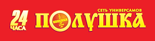 logo-polushka.png