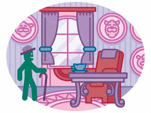 Mr Olaf Umbridge irodájában (Ötödik év)